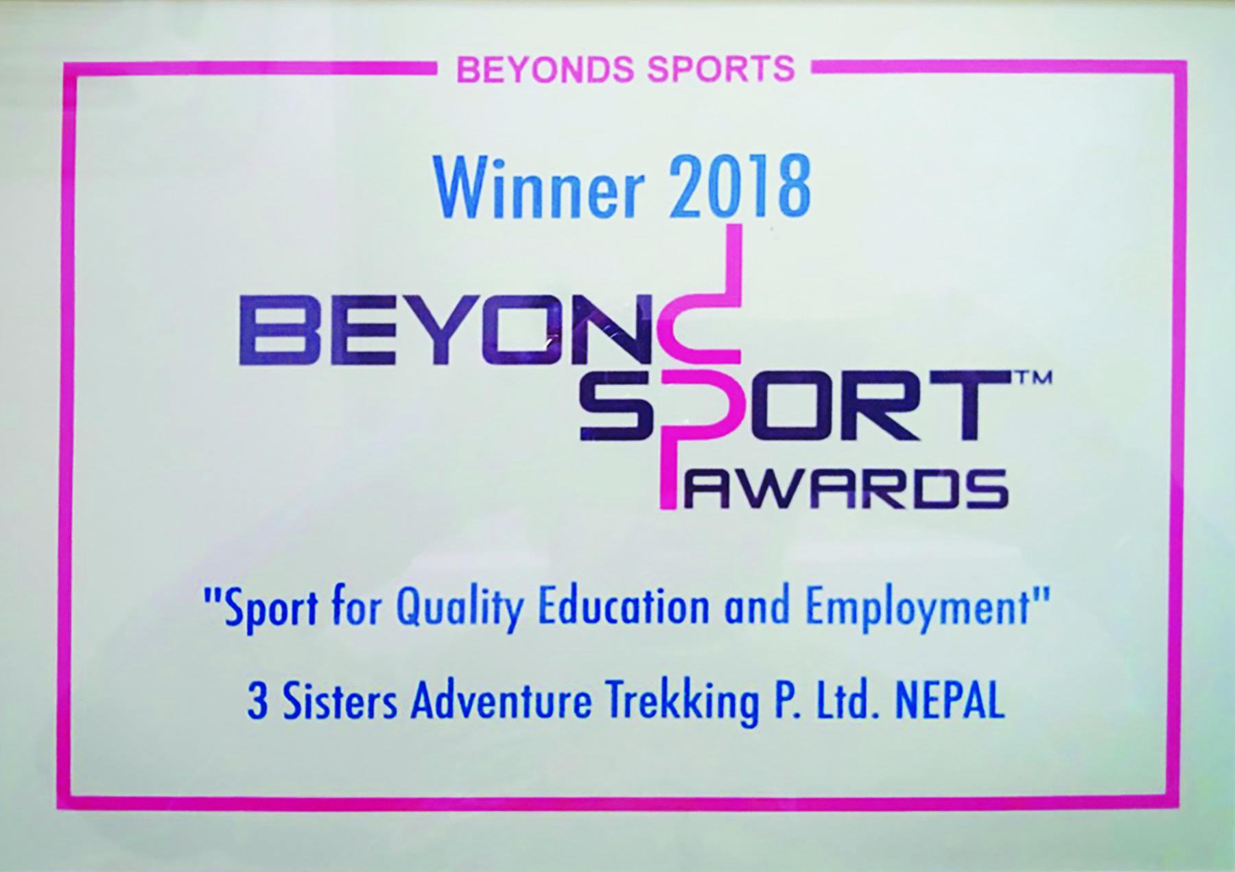 beyond sports award 2018
