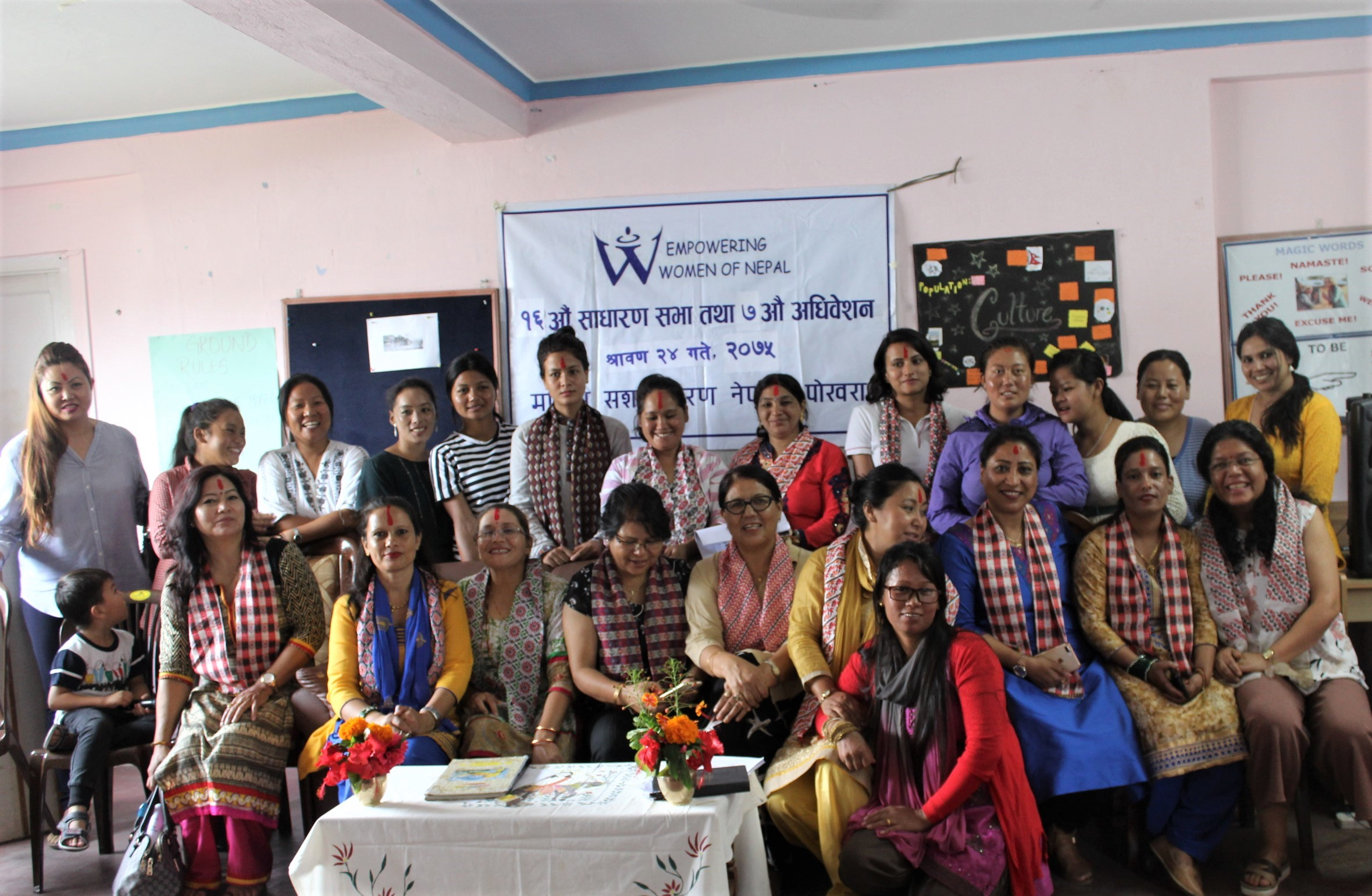 Annual General Meeting and Convention of Empowering Women of Nepal